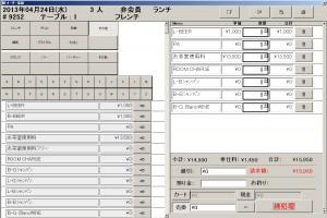 db-300x200